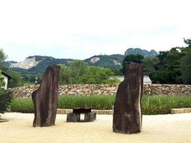 「イサムノグチ庭園美術館」は死ぬまでに行くべき美術館の1つ!!