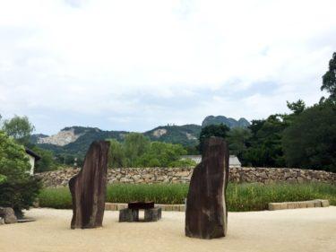 香川・高松旅②念願のイサムノグチ庭園美術館へ…